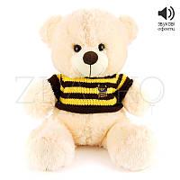 Мягкая игрушка Медведь в свитере 40 см
