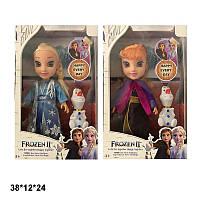 Кукла  Frozen  40 см