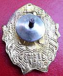 Знак Відмінний Прикордонник 1 ст.Прикордонні Війська України №255, фото 2