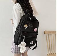 Молодежный женский рюкзак с мишкой