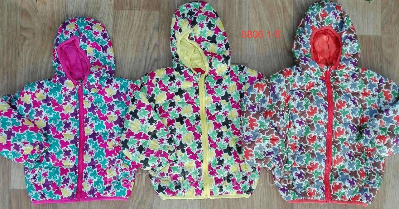 Куртки на девочек оптом, Crossfire , 1-5 рр