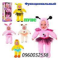 Детская игрушка пупс мягконабивной
