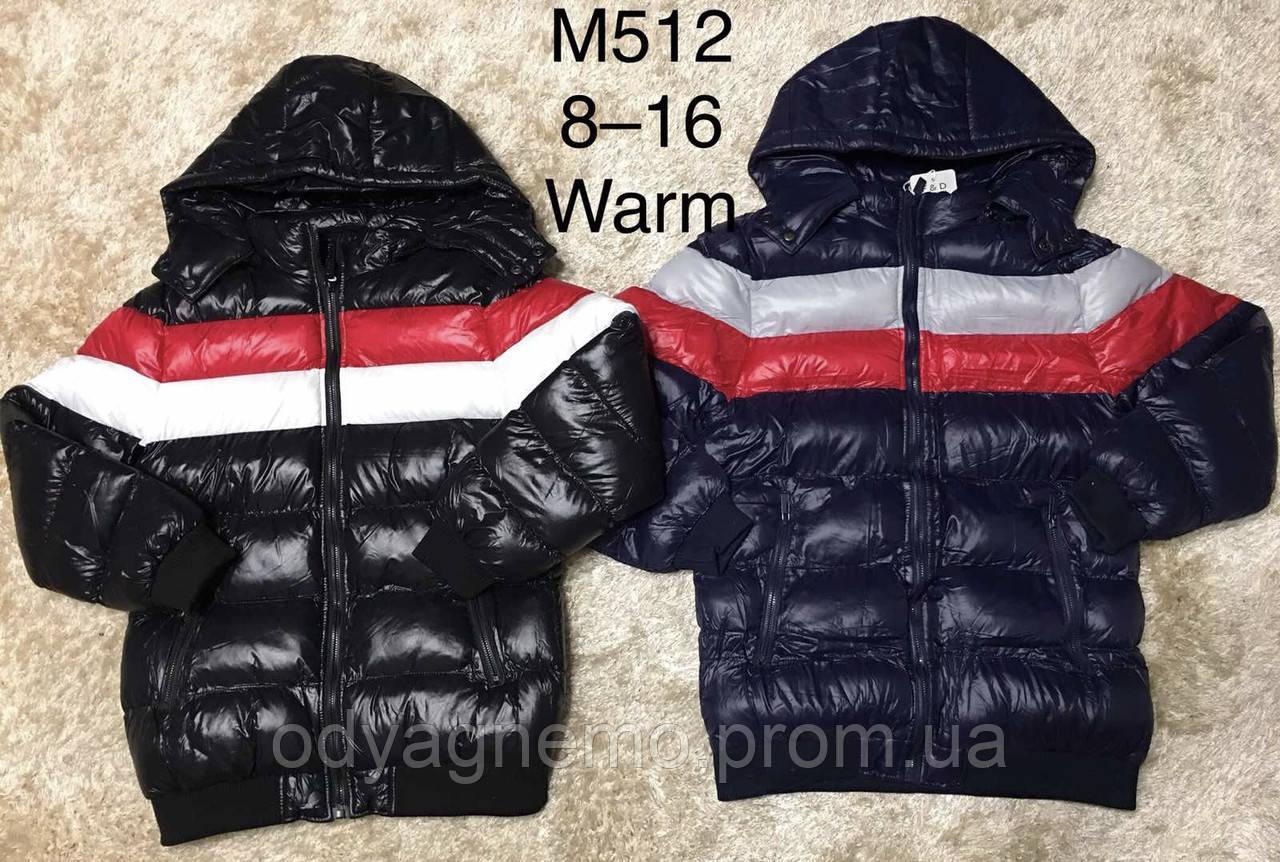 Куртка утеплена для хлопчиків F&D , 8-16 років. Артикул: M512