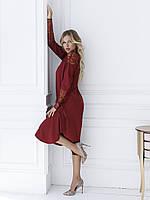 Бордовое осеннее платье трапеция с гипюровой вставкой 3XL XXXL 52 размер на осень / Бордо / Зима