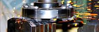 Механическая обработка металлов, изготовление деталей из металла по чертежам