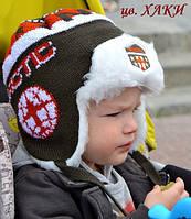 Шапка на меху+шарф для мальчика. размер 2-5 лет .В наличии ОЛИВА, ХАКИ, темно-СИНИЙ Полюс