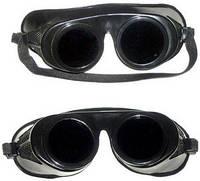 Очки для сварки