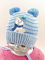 """ОПТ, шапочка дитяча """"Ведмедик в шапці"""" для хлопчика, для новонароджених на флісі, фото 1"""