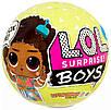 Кукла Лол Леопард 3 Cерия - Steezy LOL Surprise! Оригинал, фото 3