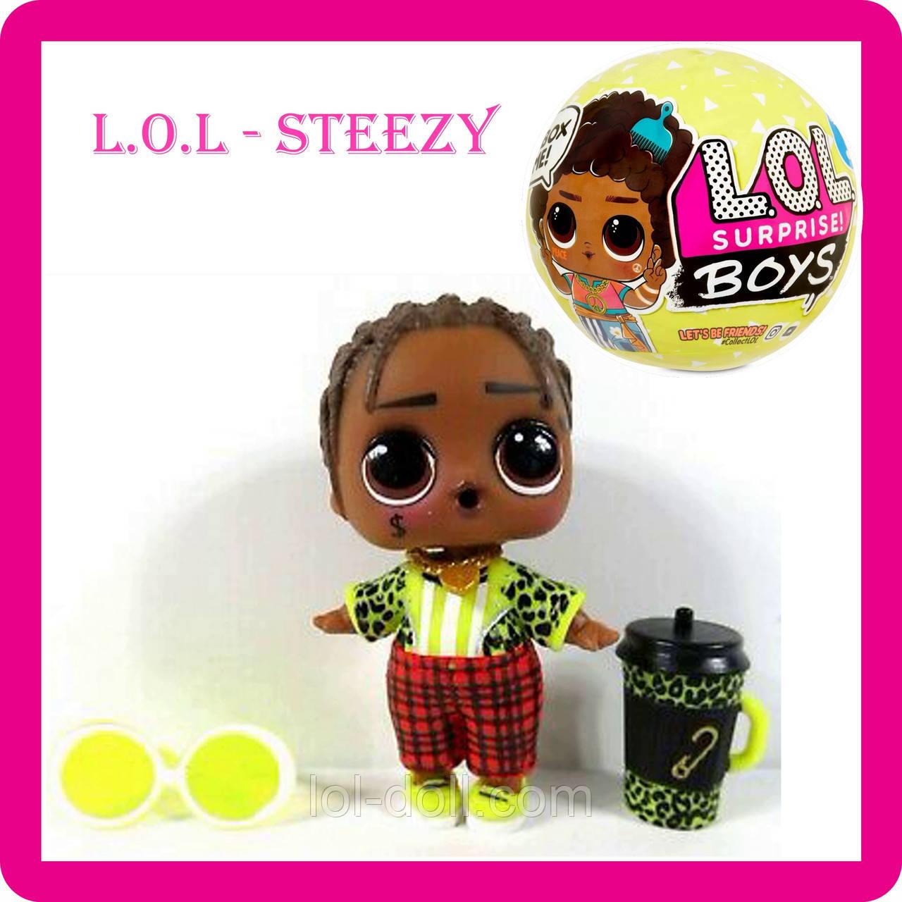 Кукла Лол Леопард 3 Cерия - Steezy LOL Surprise! Оригинал