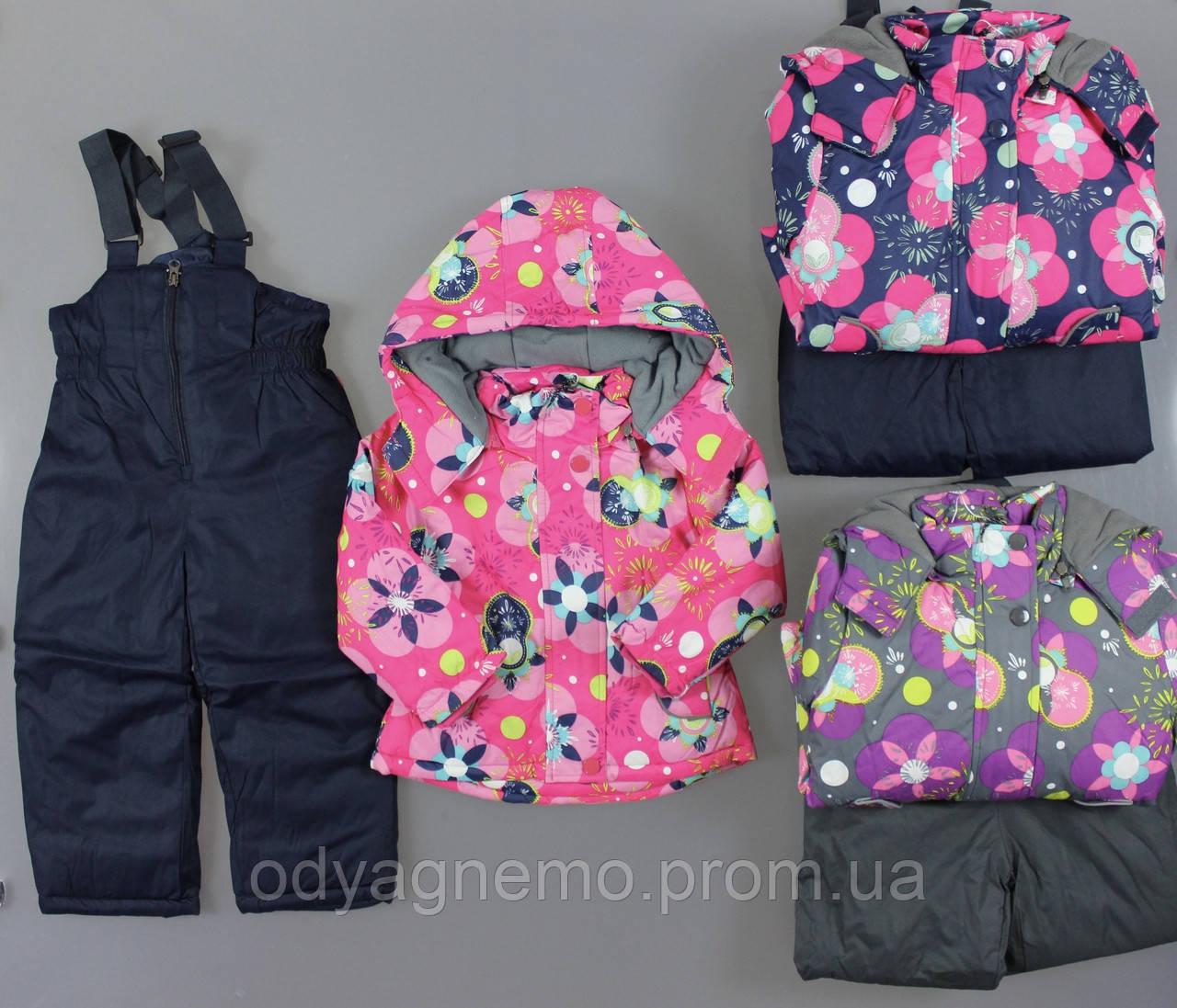 Куртка+комбінезон утеплені для дівчаток 98-128 рр.Taurus.Артикул: DL639