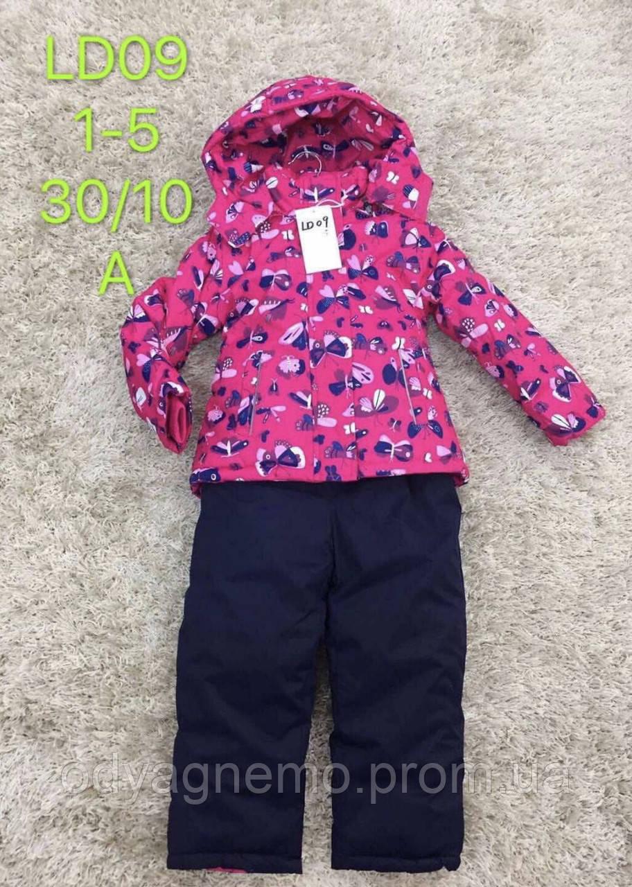 Куртка+напівкомбінезон для дівчаток, 1-5 років. Артикул: LD09