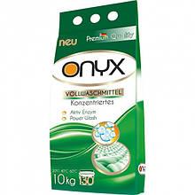 Універсальний Пральний порошок Onyx 10 кг 120 прань (Німеччина)