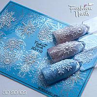 Декор для маникюра наклейка на ногти Fashion Nails водный цветной 3D слайдер-дизайн зима снежинки (3D/110)
