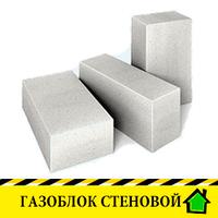 Стеновой блок Аэрок