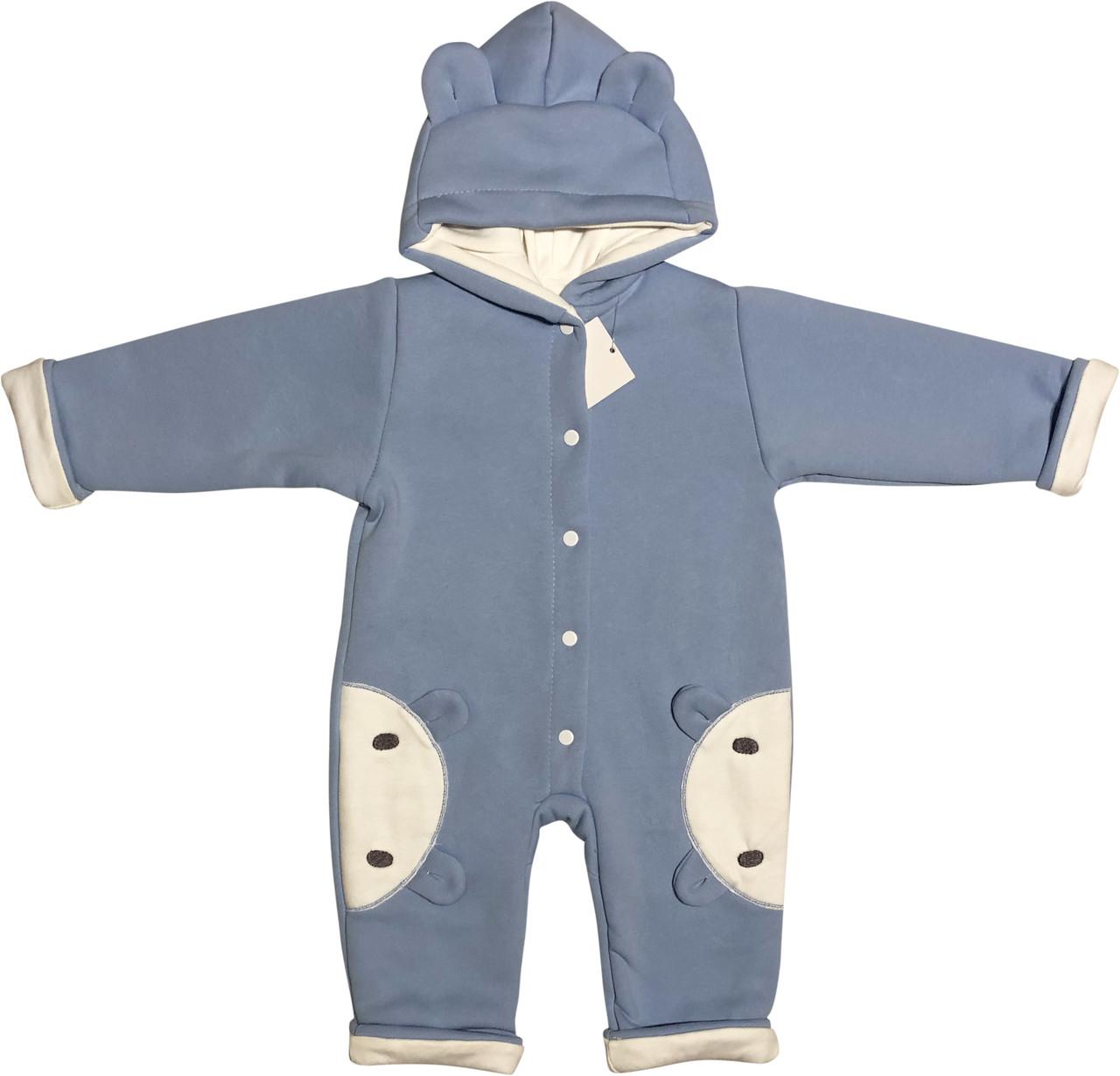 Утеплённый человечек на мальчика рост 68 3-6 мес для малышей с подкладкой капюшоном ушками трикотажный голубой
