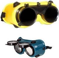 Очки газосварщика комбинированные