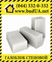 Газоблок стеновой Аэрок 375х250х600 (Обухов)