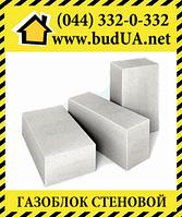 Газоблок стеновой Аэрок 400х250х600 (Обухов)