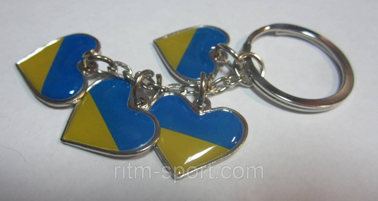 Брелок сердечка Україна
