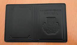 Обложка на документы удостоверение офицера