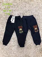 Спортивные брюки утепленные на мальчика оптом, S&D, 1-5 рр