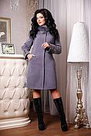 Пальто зимнее шерсть с отделкой из натурального меха песца Драцена  р. 42-52