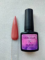 Гель лак нюдовый розовый 8 мл №8 Coscelia Осенняя коллекция