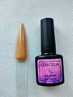 Гель лак желто-песочный 8 мл №10 Coscelia Осенняя коллекция