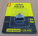 OTG переходник с micro USB на USB (для Android), фото 2