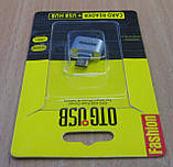 OTG переходник с micro USB на USB (для Android), фото 3