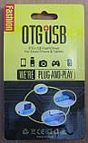 OTG переходник с micro USB на USB (для Android), фото 4