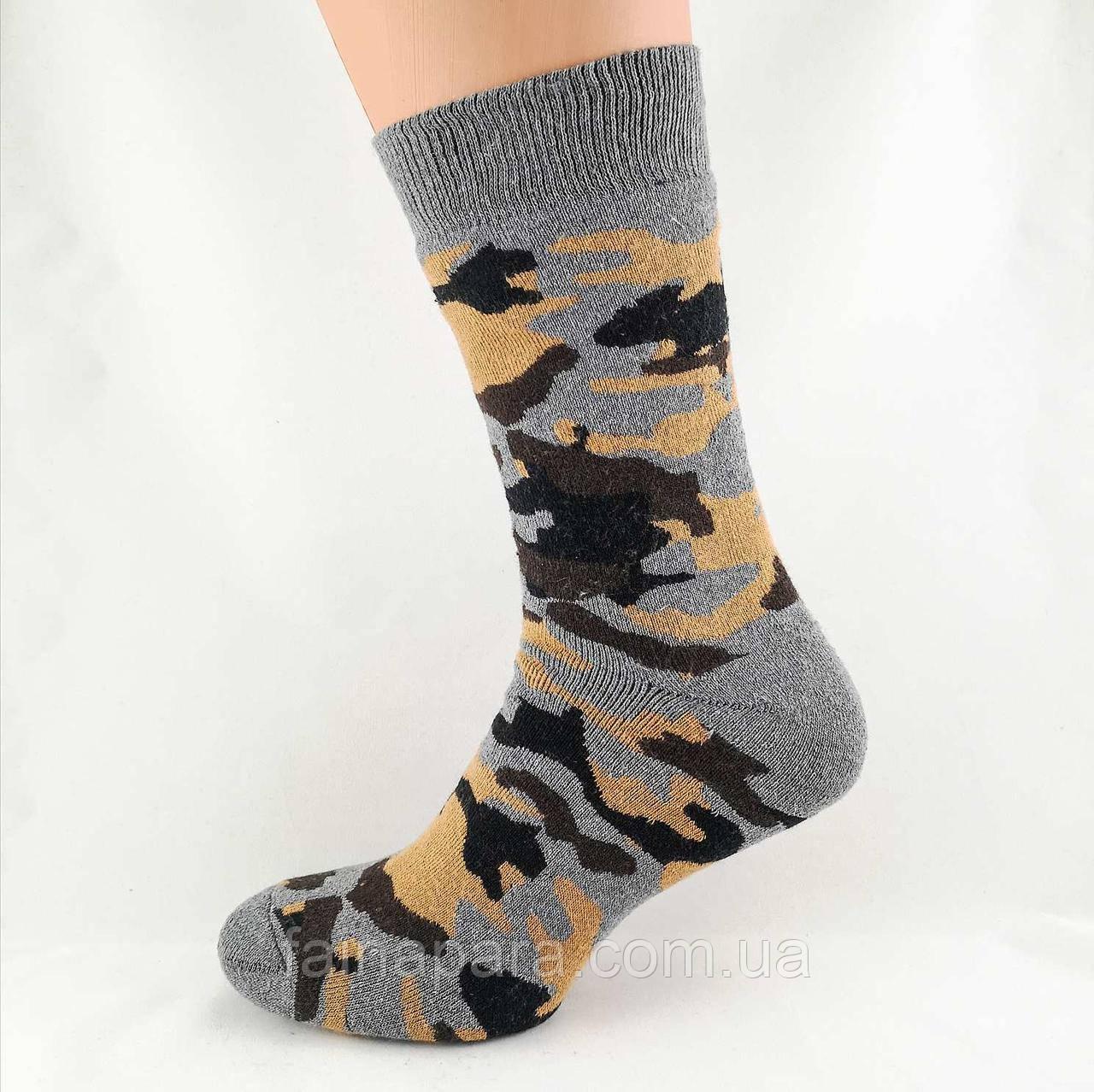 Камуфляжные мужские махровые носки Kardesler Турция