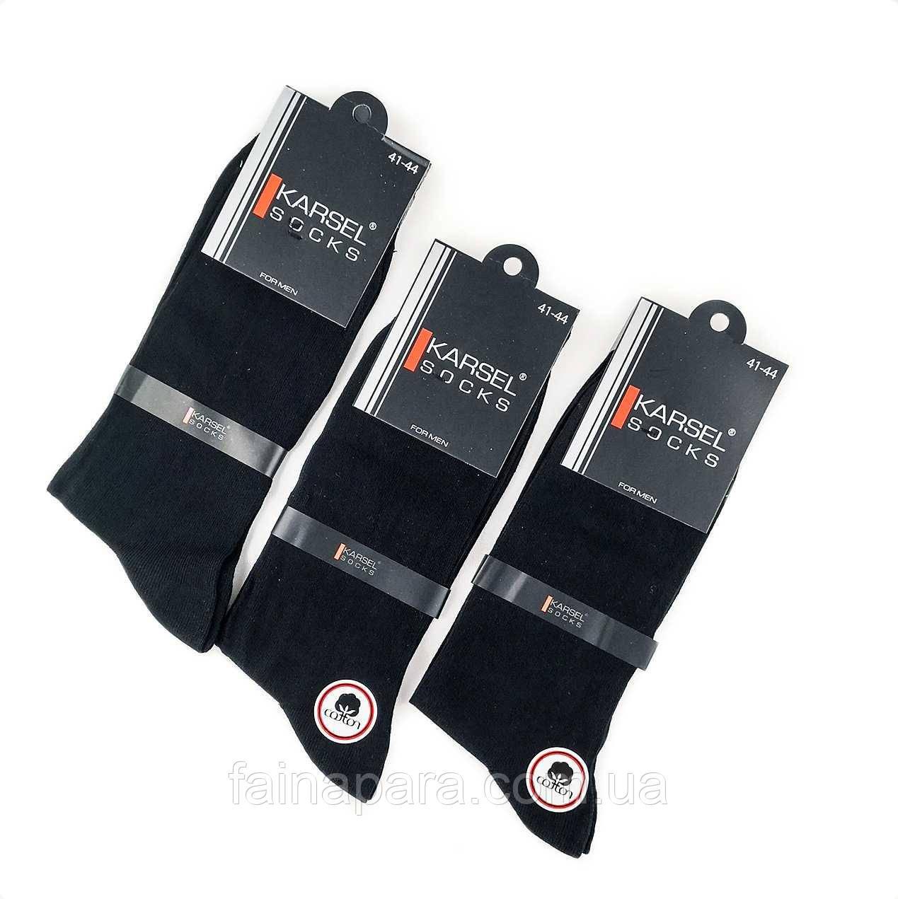 Чоловічі демісезонні шкарпетки з широкою гумкою чорні