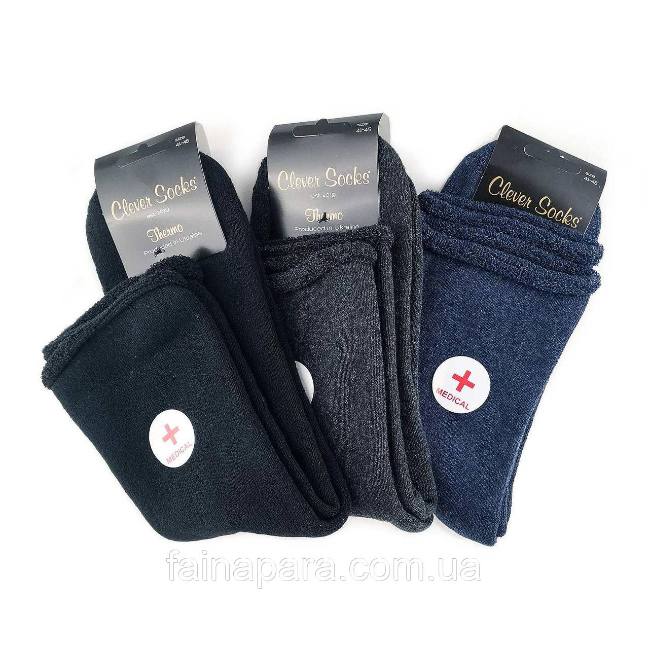Махровые мужские носки без резинки