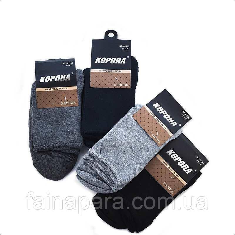 Мужские махровые носки без резинки Корона