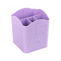 Подставка для пилочек и кистей Париж фиолетовый  цвет, фото 1