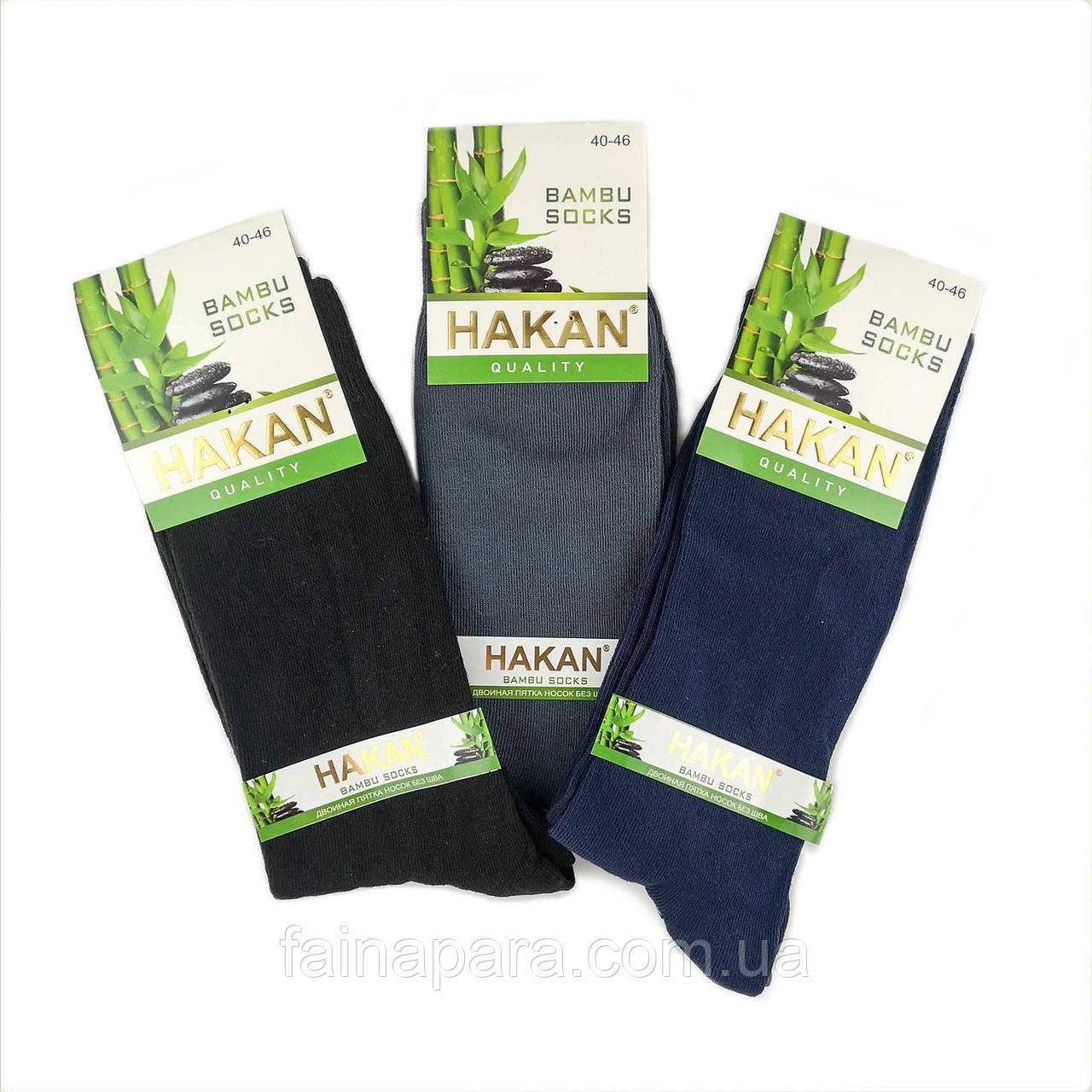 Чоловічі бамбукові шкарпетки без шва Hakan