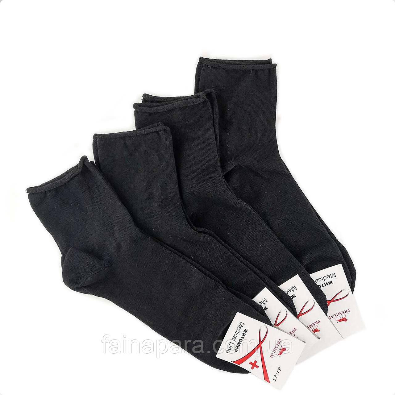 Медичні чоловічі шкарпетки без резинки Житомир середні