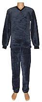 Пижама махровая подростковая для мальчика 20033 Boy вельсофт Серая