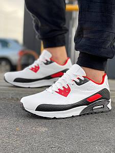 Кроссовки мужские в стиле Nike Air Max белые Размеры 44,46