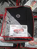 Авточехлы  Favorite на Nissan X-Trail 2 2007-wagon, фото 2
