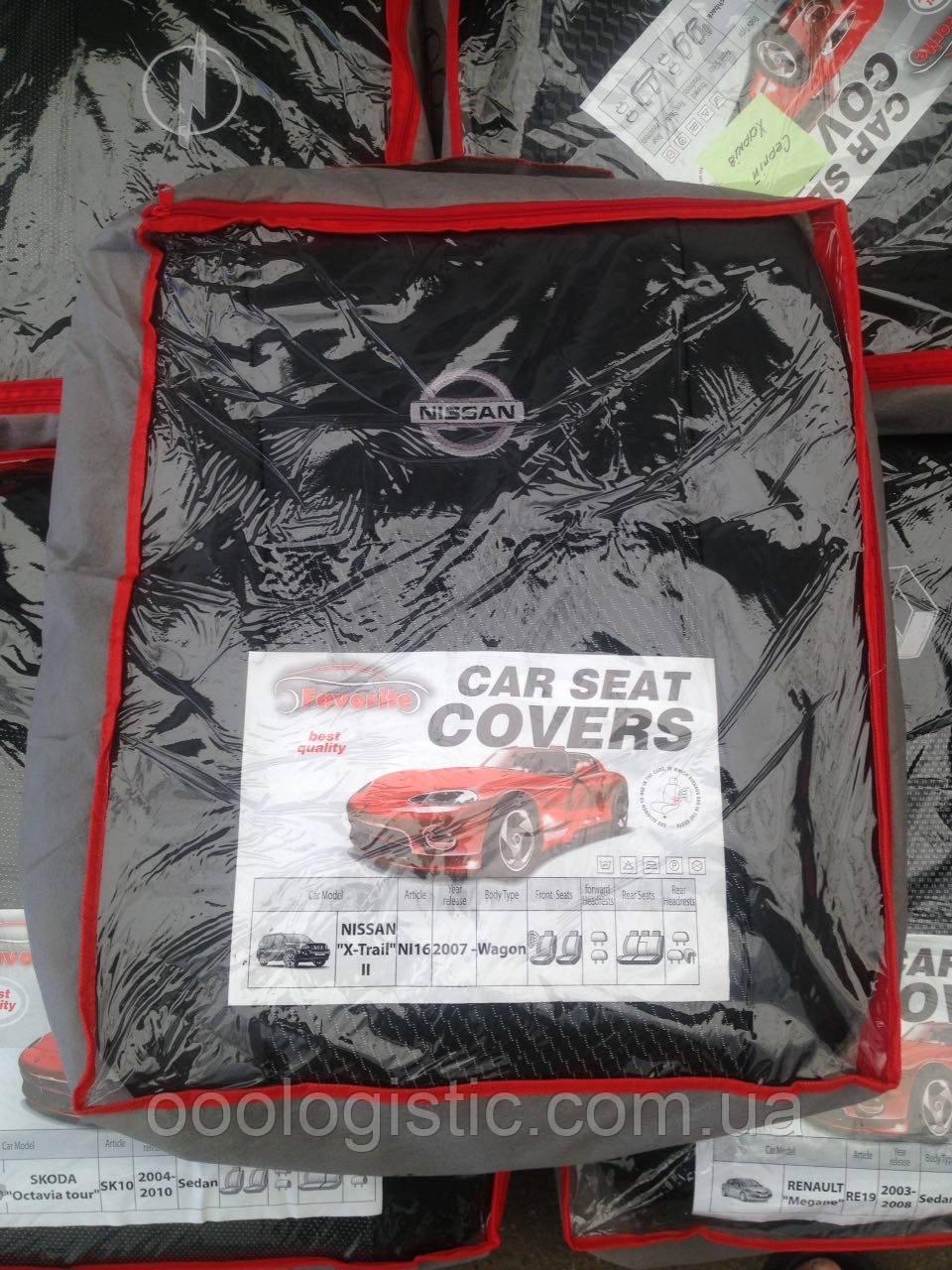 Авточехлы  Favorite на Nissan X-Trail 2 2007-wagon