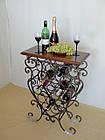 Мебель и аксессуары для вина.