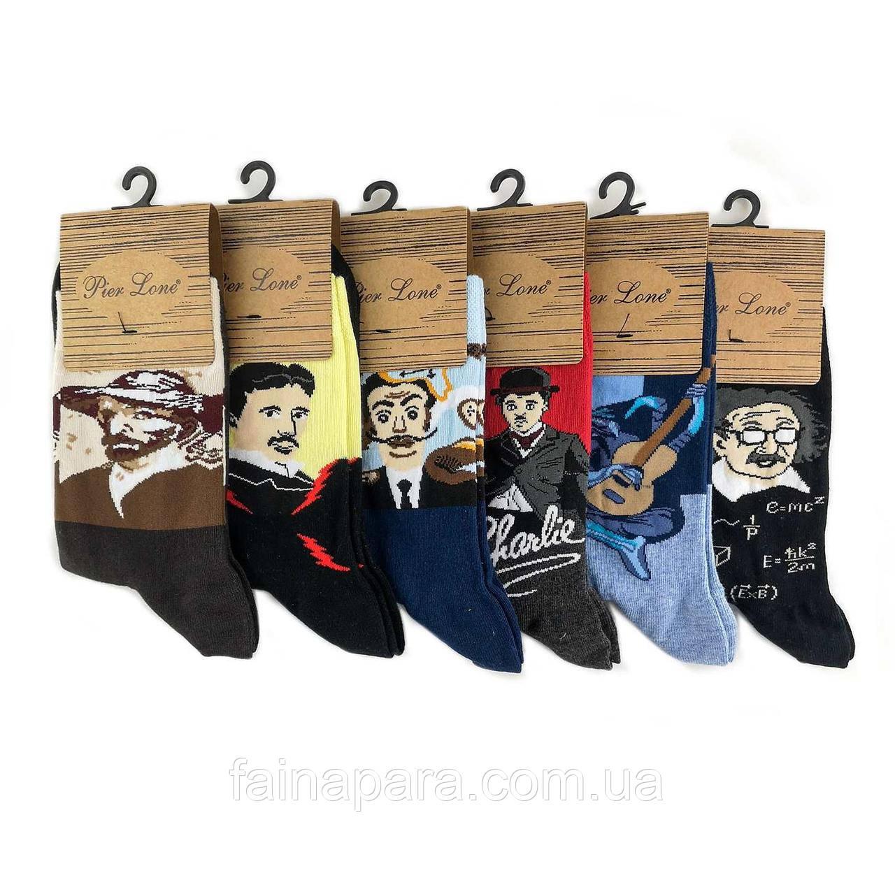 Мужские носки без шва с ярким рисунком
