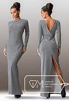 Длинное платье лю881