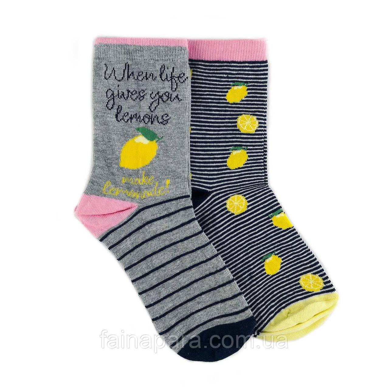Женские носки Лимон 2 пары в подарочной коробке