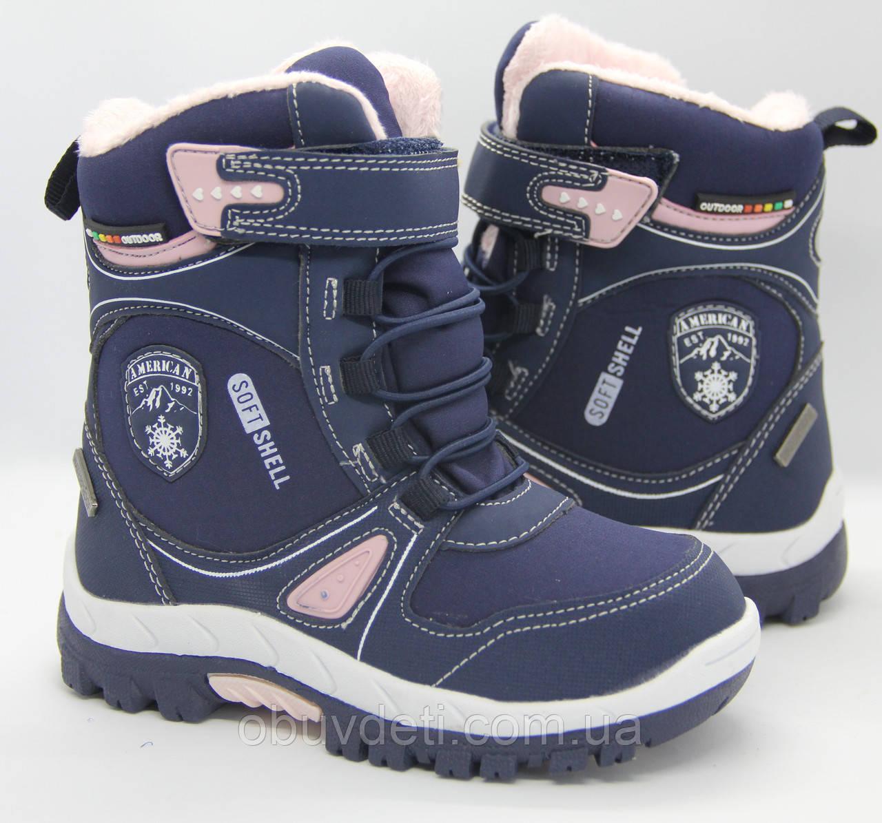 Термо ботинки для девочки American Club  31 р-р - 20.6 см