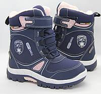 Термо ботинки для девочки American Club  31 р-р - 20.6 см, фото 1