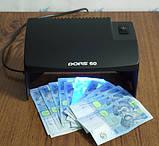 УФ Детектор валют DORS 60 (черный), фото 3